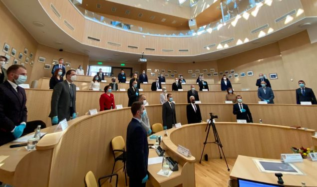VIDEO: Consiliul Judeţean Sibiu s-a constituit