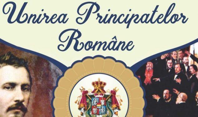 Astăzi se împlinesc 162 de ani de la unirea Moldovei cu Țara Românească